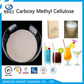 CAS No 9004-32-4 Carboxy Methylated Cellulose CMC HS 39123100 Pengental Makanan