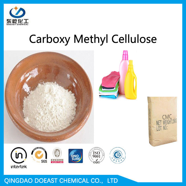 Industry Grade CMC Carboxymethyl Cellulose High Viscosity CAS NO 9004-32-4